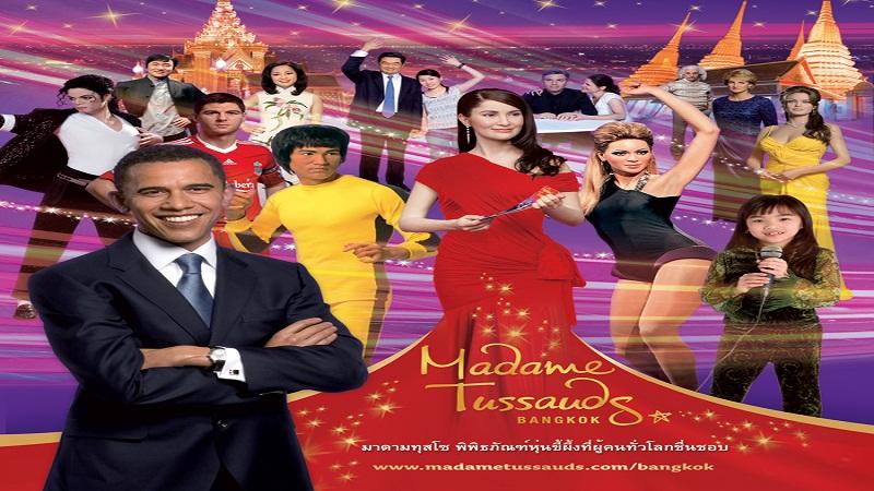 Madam Tsauds Museum Thailand